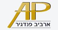 לוגו ארביב.jpg