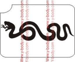 146A Snake loop