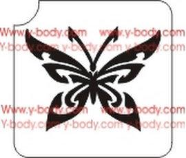 185B Butterfly
