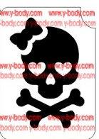 51101 Skull cute