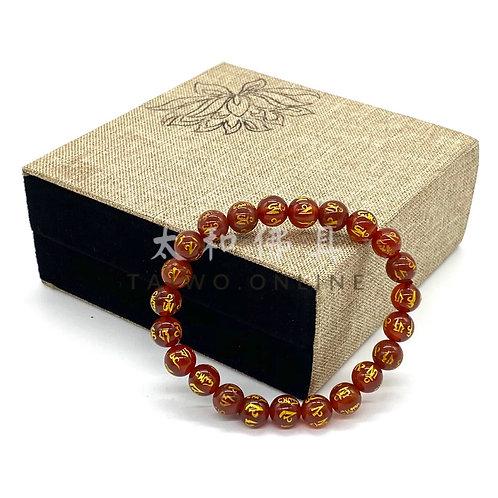 紅瑪瑙六字咒手珠