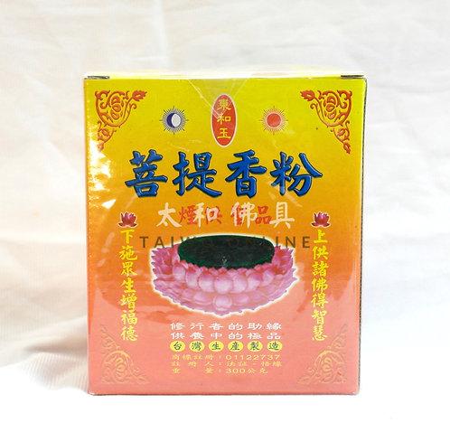 東和玉菩提香粉 300g
