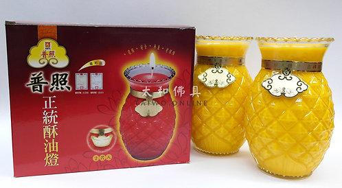 普照菠蘿酥油燈 (7天) x 3對