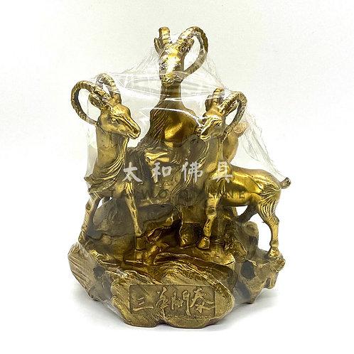銅製三羊啟泰