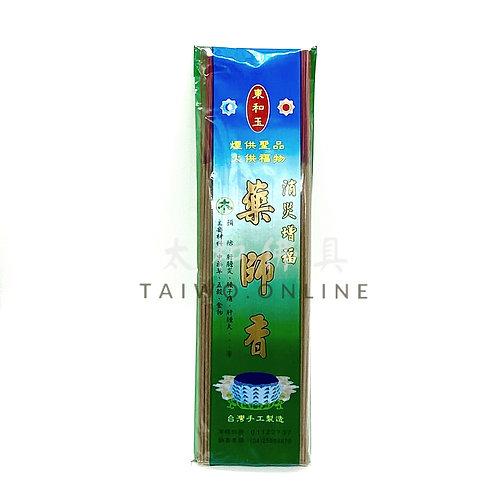 台灣製藥師香 40cm