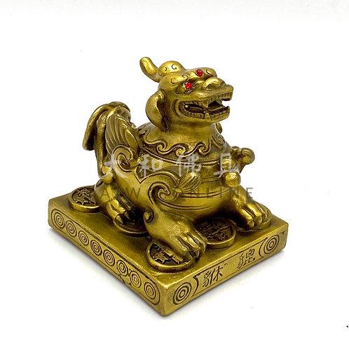 [五黃位]銅貔貅一對 5-7cm