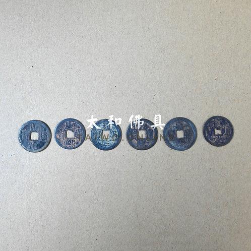 六帝古銅錢