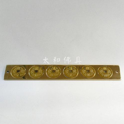 """六帝尺 8"""""""