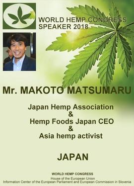 WHC18 - SPEAKER Makoto Matsumaru.jpg