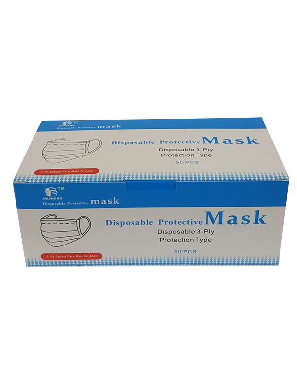 Dasheng 3 Ply Disposable Medical Face Mask FDA Approved 50 pieces per box