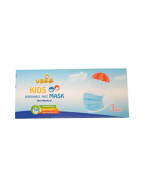 Premium 3 ply White Kids Disposable Face Mask FDA Approved 50 pieces per box