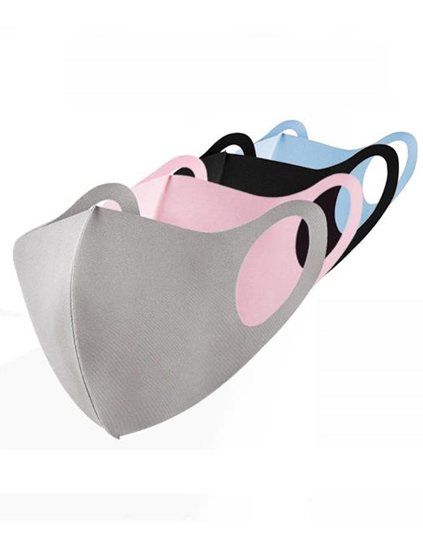 Polyester-Spandex Blend Face Mask Ultra-Soft Black, Gray, Pink or Light Blue