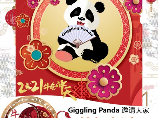 Join our Chinese New Year Celebration