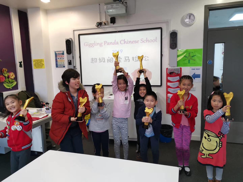 Winner of Year 2019 - Rocket Class 2