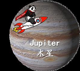 木星.png