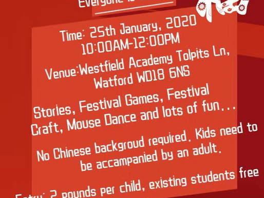 Giggling Panda Watford Centre Chinese New Year Event