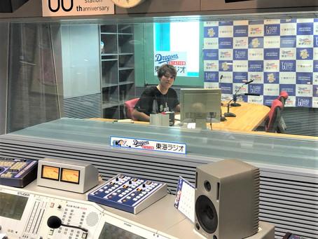 東海ラジオ ねねの「びんびん!ミュージック!」に出演!!