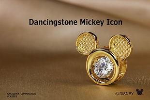 ダンシングストーンミッキーアイコン商品カット1g_R.jpg