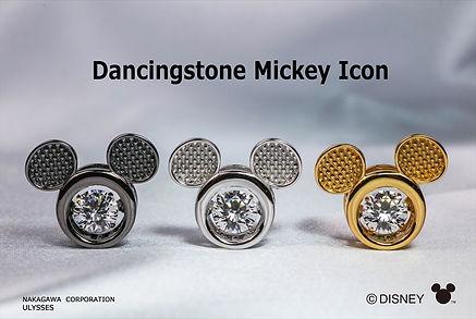 ダンシングストーンミッキーアイコン商品カット3-1_R.jpg