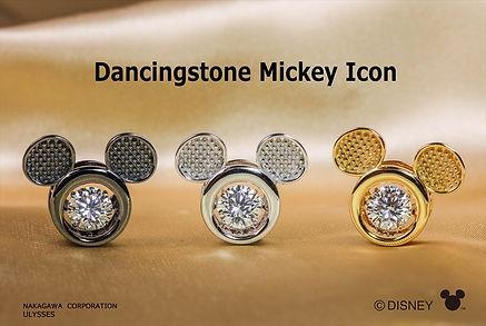 ダンシングストーンミッキーアイコン商品カット3-2_R.jpg