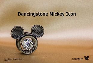 ダンシングストーンミッキーアイコン商品カット1b_R.jpg