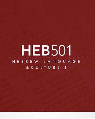 HEB501_F21.jpg