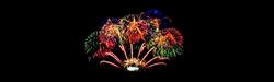 Artificiel Pyrotechnie Ltée