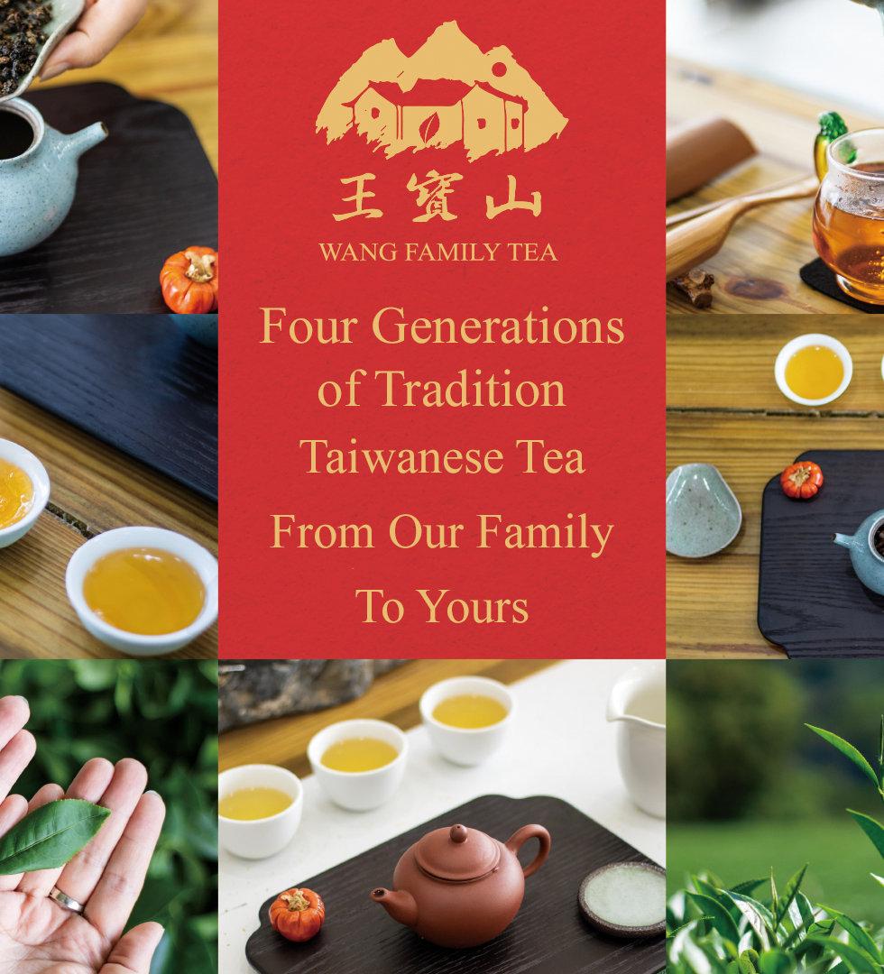 EDITED Wang Family Tea Expo Ad Final.jpg