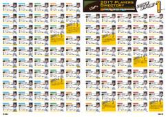 Fan!Fun!HAWKS  福岡ソフトバンクホークス 公式ファンクラブ クラブホークス会報誌 デザイナー:kenbohhh/sPUNKy designz ディレクター:ジャパンプリント株式会社