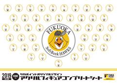2019_ch_acrylfigure_seat_A3_HOME_2_1k.jp