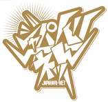 バンド ジャパハリネット ロゴ デザイナー:kenbohhh/sPUNKy designz ディレクター:kenbohhh/sPUNKy designz