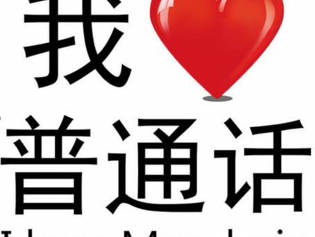 Quel chinois oral apprendre?