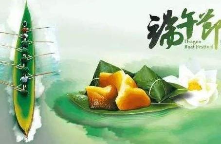 Happy DuanWu Dragon-Boat Festival !