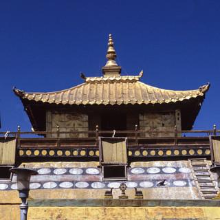 Mongolia077.jpg