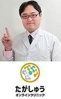 田頭先生3.jpg