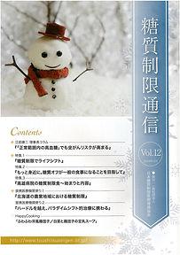 kaishi12.jpg