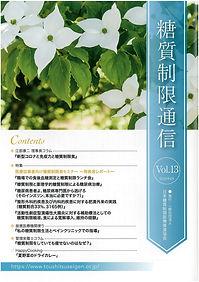 kaishi13.jpg