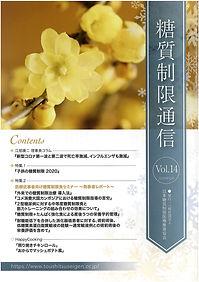 kaishi14.jpg
