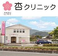 anzu_edited.jpg