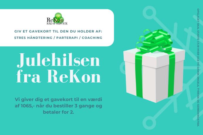 Julehilsen, DK, Ver. 1.1.png