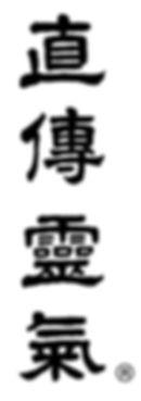 logo01 vertical.JPG