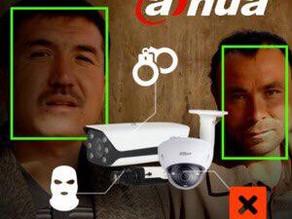 شركة Dahua الصينية لأنظمة المراقبة