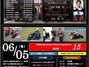 BMW Motorrad Circuit Experience 15