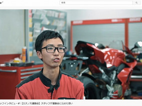カスノ大運動会動画公開