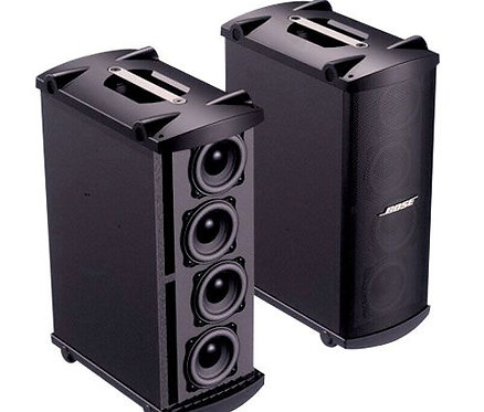 Parlante Panaray MB Modular Bass, color negro