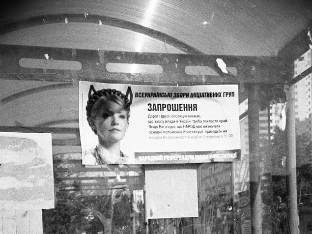 ukraine17.jpg