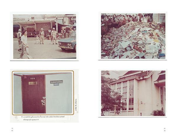 หน้า 28-29.jpg
