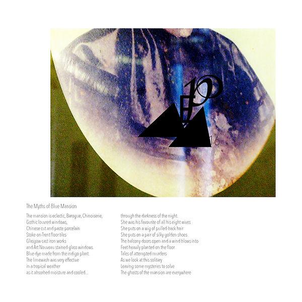 poem 16.jpg