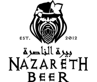 nazareth beer logo eng+arab png.png