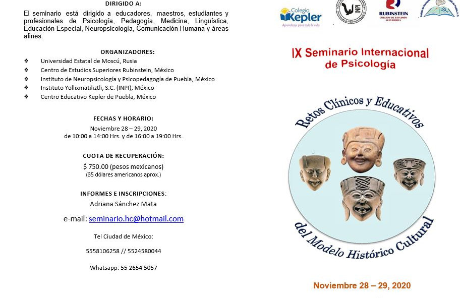 Programa IX seminario (dip) 2.JPG